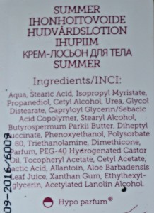 Dermosil summer ihupiima koostis