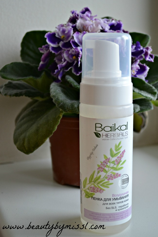 Baikal Herbals Facial Foam Wash