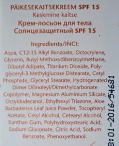 Dermosil Sun Protection Lotion SPF 15 ingredients
