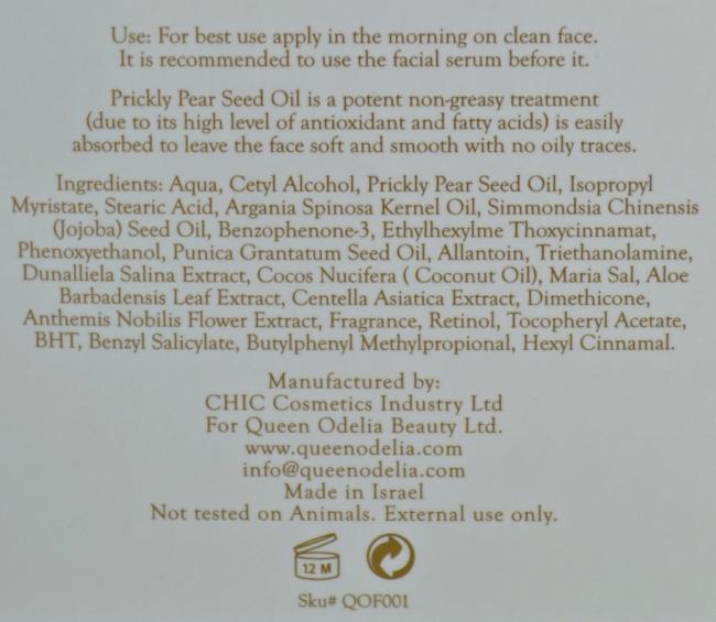 Queen Odelia Day Cream ingredients