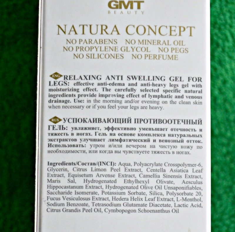 GMT Beauty Relaxing Anti Swelling Gel For Legs ingredients