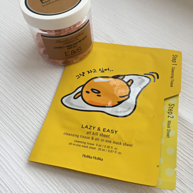 HOLIKA HOLIKA Lazy & Easy All Kill Sheet review