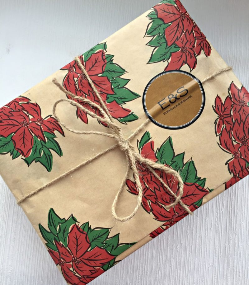 Christmas gift idea Elisheva & Shoshana